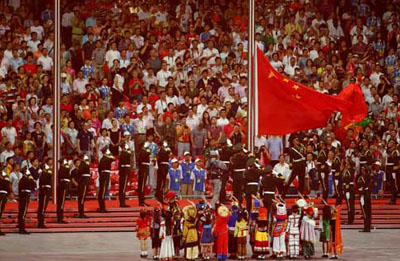 Raising of the Chinese flag during the 2008 Olympics
